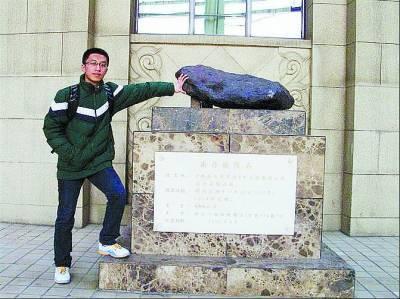 孙霈源:17岁的彗星猎手