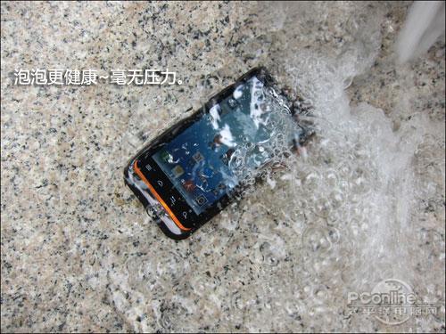 最新三防安卓手机摩托罗拉XT536评测(3)