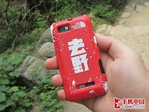 三防安卓手机摩托罗拉XT536十渡游水记(2)