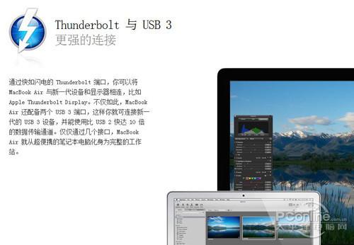 两代苹果本差异几何新MacBook选购指南