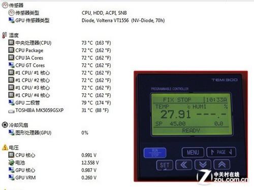 性能强劲细节也在提升 神舟K480N评测