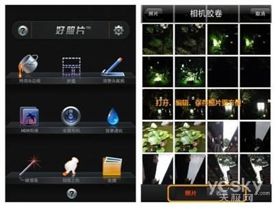 青春的青涩纪念 iOS相机辅助应用软件推荐