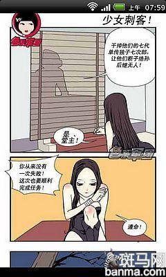 宅男必备用GoogleMaps找泷泽萝拉(2)》《漫画绵羊图片