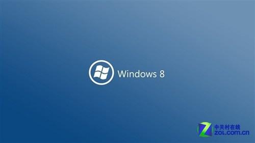 Скачать Windows 8 Build 8888