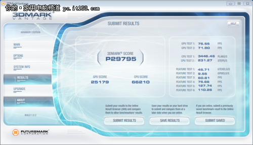 惠普[HP]H9游戏台式机硬件配置与性能测试