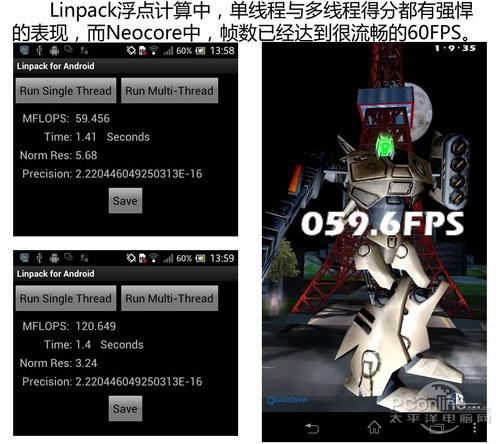 延续经典S4双核轻薄旗舰索尼LT29i评测