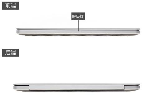 轻薄便携性能强新一代戴尔XPS15评测