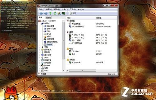 配备A6处理器 戴尔14R APU版性能测试