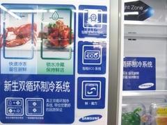 陈一冰同款冰箱曝光 三星多门冰箱全球热卖