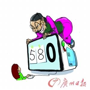 """网友爆淘宝网店新骗局:改交易数据扮""""热销"""""""