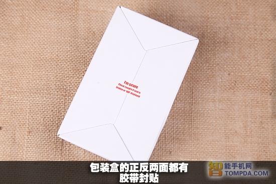 华为荣耀四核爱享版开箱图赏