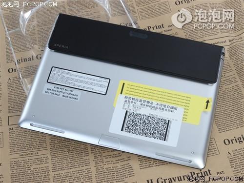 四核新体验索尼XperiaTabletS评测