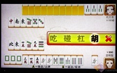"""娱乐""""走起"""" 联想S61游戏功能初体验"""