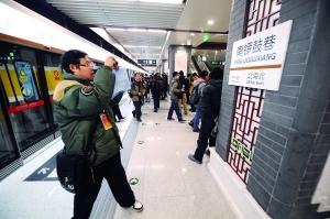 北京地铁6号线12月30日开通:初期无手机信号