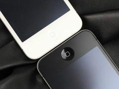 iPhone 4S 多彩色 按键图