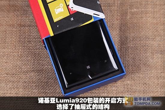 諾基亞lumia920圖賞