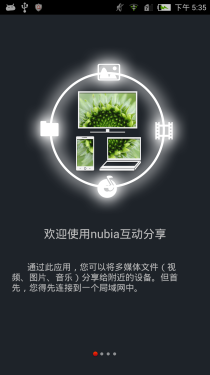 超窄邊框/完美視覺nubiaZ5手機評測