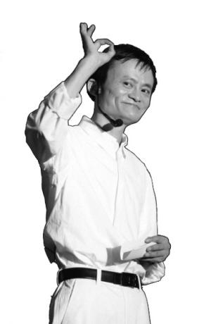 马云辞任CEO:从领袖到精神领袖