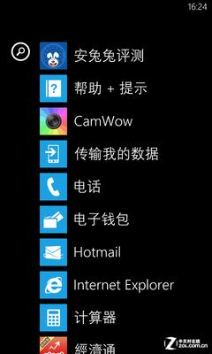 人人都用Windows Phone 8 诺基亚620评测