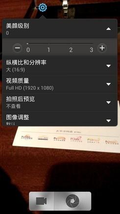 開啟FHD時代1080p四核旗艦安卓手機橫評