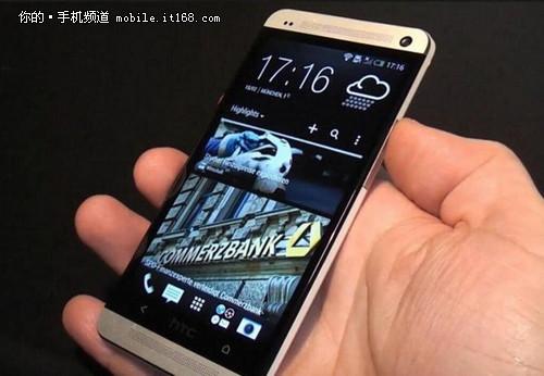 或售价4799元 HTC One行货4月10日开卖