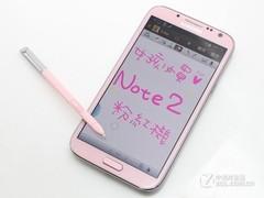 粉色三星NoteⅡ俏皮2月份上市新機搜羅
