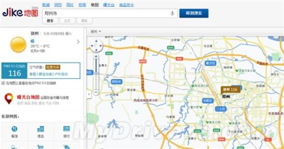 即刻PM2.5地图以每30分钟更新一次的频率近实时公布PM2.5数据,部图片