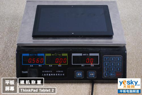 原子能激发小黑革命 ThinkPad Tablet2首测