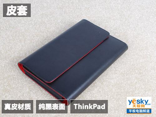原子能激发革命ThinkPadTablet2评测(3)