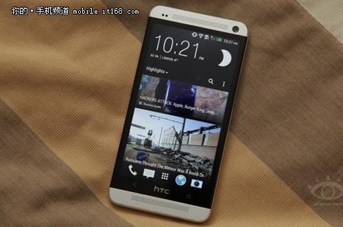 售价4593元 四核旗舰HTC One开始发售