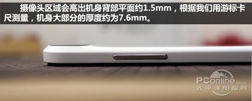 精緻輕薄1080P四核旗艦中興GrandS評測