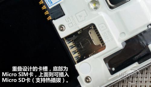 IPS靚屏實用雙核LGOptimusLTE3評測