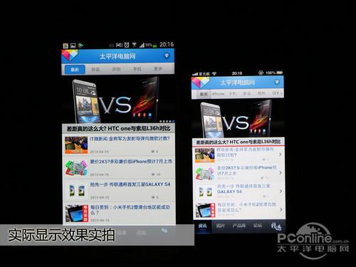 巅峰对决GalaxyS4与iPhone5全面对比