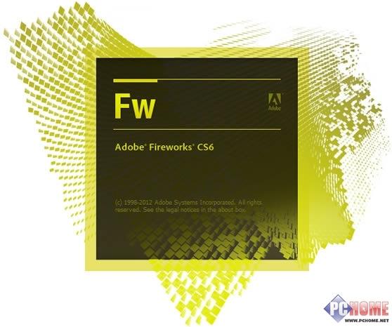 止步CS6 Adobe宣布不再开发Fireworks