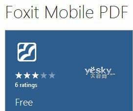 Foxit Mobile PDF阅读器登陆Win8应用商店