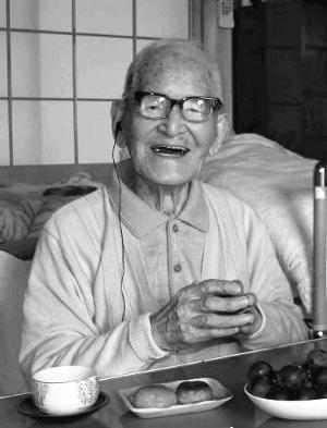 世界最长寿男性生于1897年