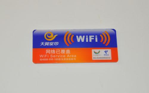 5GWi-Fi无线连接技术解析