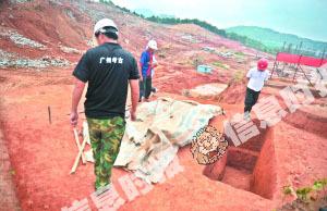 文广新局证实五古墓被毁