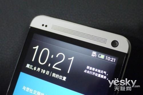 铝合金材质电信版HTC四核智能One评测