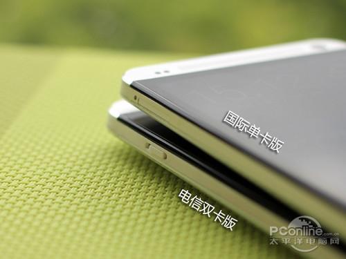 可拆后盖电信版新HTCOne手机评测
