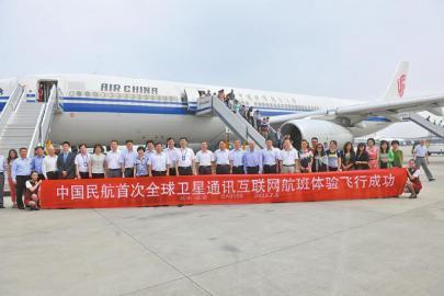国内首架wifi航班抵成都:飞机上能发微博