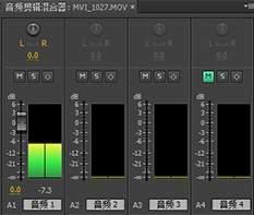 Adobe Premiere Pro CC视频处理软件新特性