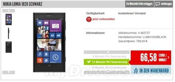 没开玩笑?Lumia 1020预订价破6000元