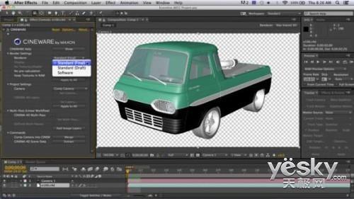 Adobe After Effects CC丰富新特性与功能