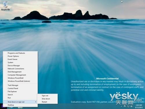 Windows 8.1 RTM版开始按钮菜单小幅更改