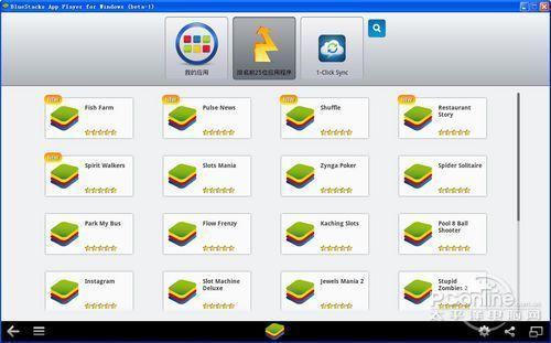 安卓模拟器怎么用 最简单安卓模拟器安装教程
