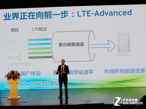 4G֪ʶ�����:ʲô��TD-LTE/FDD-LTE��