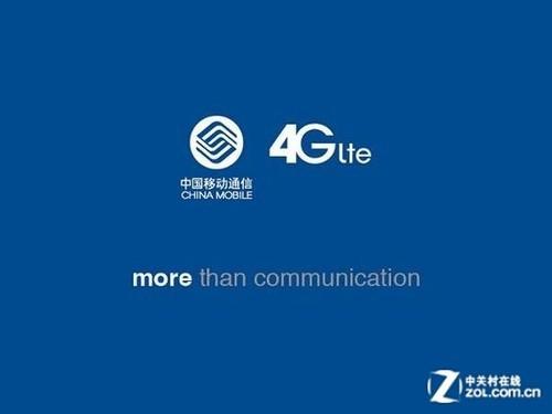 4G知识大科普:什么叫TD-LTE/FDD-LTE?