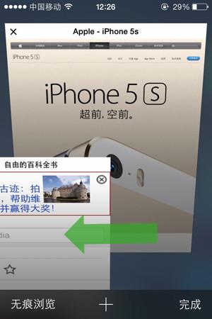 新时期较量WP8/Android/iOS三大系统PK
