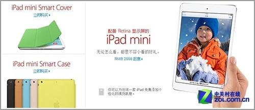 iPad mini Retina评测